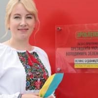 На Прикарпатті побудували молодіжний центр