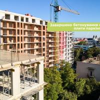 Стан будівництва житлового комплексу Авторський в серпні 2021. ФОТО