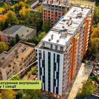 ЖК Авторський - респектабельні квартири у найактивнішій частині Франківська
