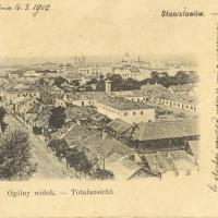 Втрачений Івано-Франківськ. Як виглядала раніше вулиця Незалежності