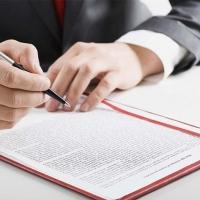 Онлайн реєстрація: Запроваджено нову послугу реєстрації земельної ділянки