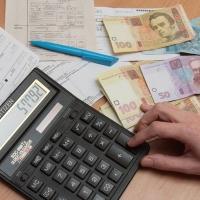 На прохачів субсидій чекають неприємні «сюрпризи»