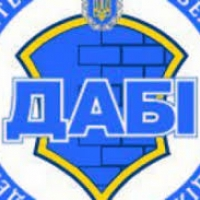 За 9 місяців 2016 року третина будівництв в Україні відбувалась з порушеннями - ДАБІ