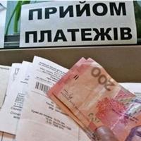 Уряд зобов'язав надавачів комунальних послуг перерахувати незаконно виставлені субсидіантам борги
