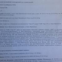 Рішення апеляційного господарського суду (3)