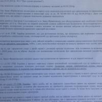 Рішення апеляційного господарського суду (4)