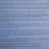 Рішення апеляційного господарського суду (5)