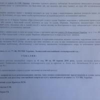 Рішення апеляційного господарського суду (7)